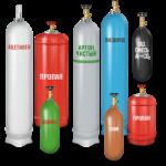 goryuchie-gazy-zameniteli-acetilena-vodorod-pary-benzina-i-kerosina-propan-butanovaya-smes-prirodnyj-gaz