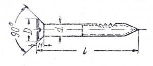 shurup-s-potajnoj-golovkoj-razmery-i-ves-gost-1145