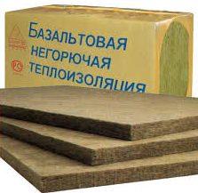 teploizolyaciya-dlya-trub-materialy-dlya-teploizolyacii-trub